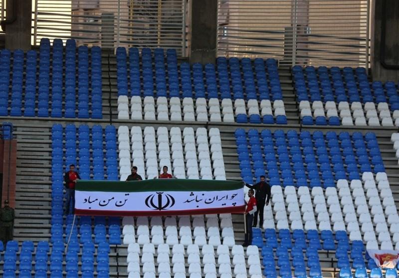 اقدام زیبای طرفداران مشهدی برای حفظ همبستگی ملی؛ چو ایران نباشد، تن من مباد