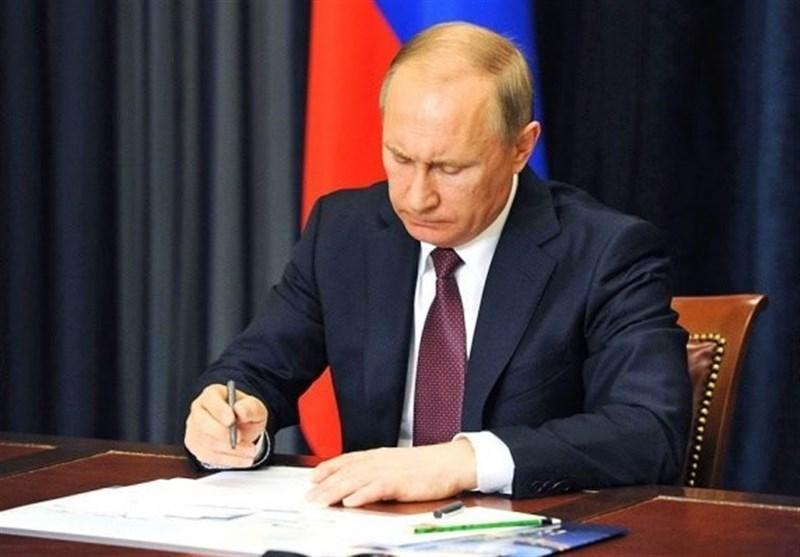 پوتین چند مقام دولتی و قضایی روسیه را برکنار کرد
