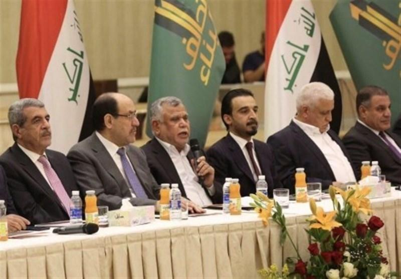 عراق، مخالفت ائتلاف البناء با تصمیم رئیس جمهور