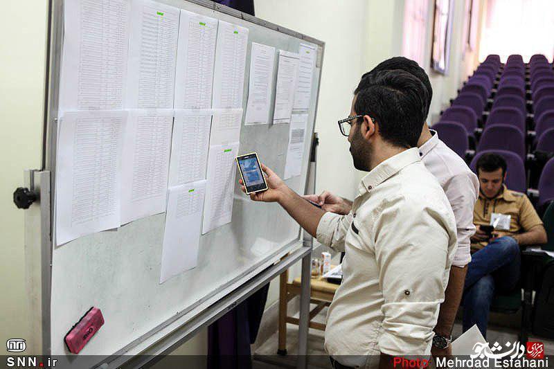 فراخوان پذیرش بدون آزمون استعداد های درخشان دانشگاه تبریز اعلام شد