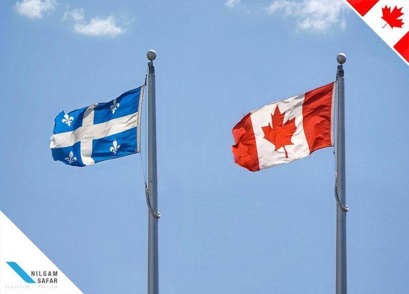 روش های اخذ پذیرش تحصیلی از کبک کانادا