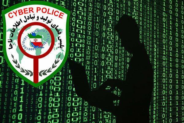 اپلیکیشن های رمزساز ارسالی در شبکه های اجتماعی را استفاده نکنید