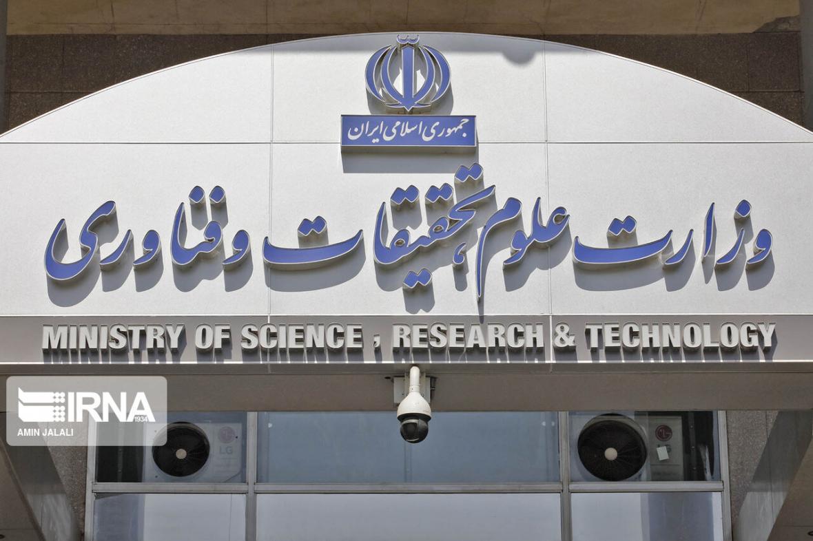 خبرنگاران پایگاه تخصصی آموزش های الکترونیکی وزارت علوم افتتاح شد