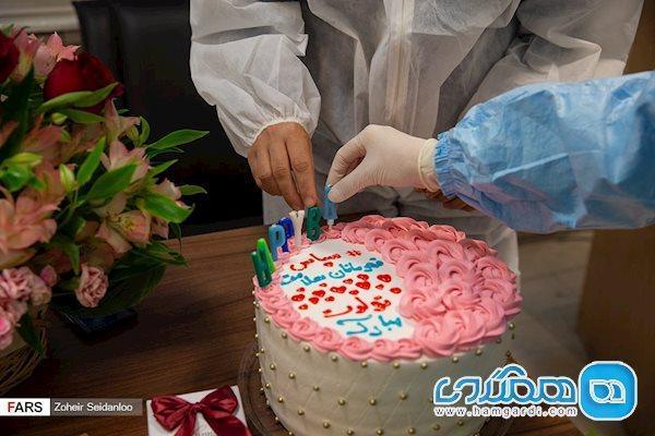 جشن تولد قهرمانان سلامت در بیمارستان