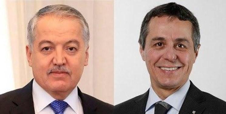 گفت وگوی تلفنی وزرای خارجه تاجیکستان و سوئیس