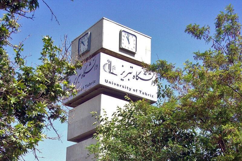 امکان دسترسی به مقالات پایگاه مجلات فارسی مگیران برای دانشجویان دانشگاه تبریز فراهم شد