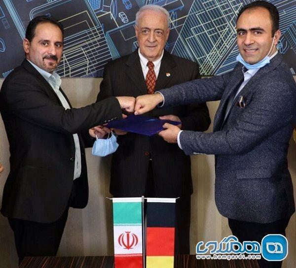 امضا شدن طرح پیوند گردشگری علمی و فرهنگی ایران در آلمان