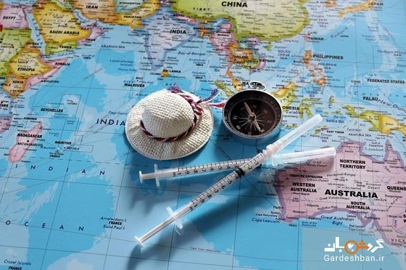 6 کشوری که برای تزریق واکسن به گردشگران اعلام آمادگی نموده اند